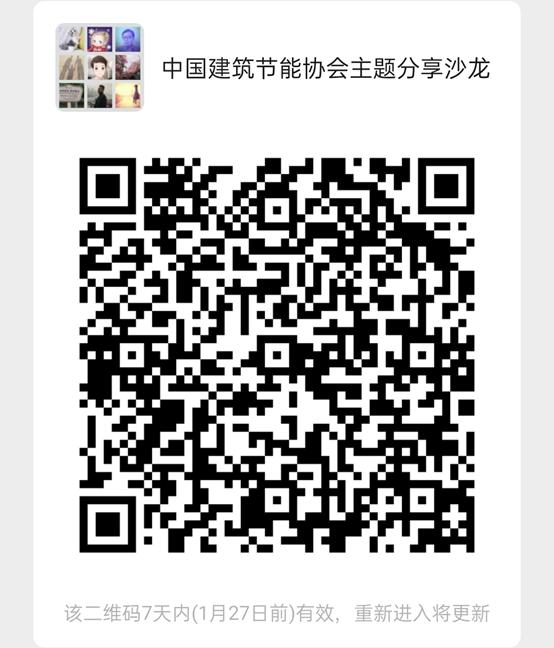 微信图片_20210122135419.png